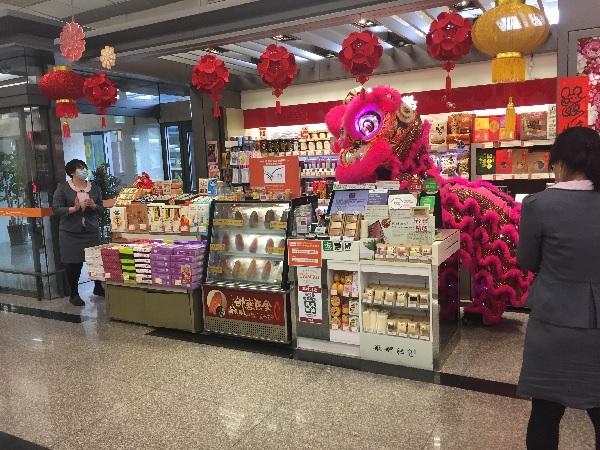 台湾の獅子舞5