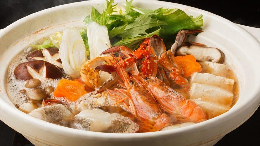 海鮮鍋-890x500