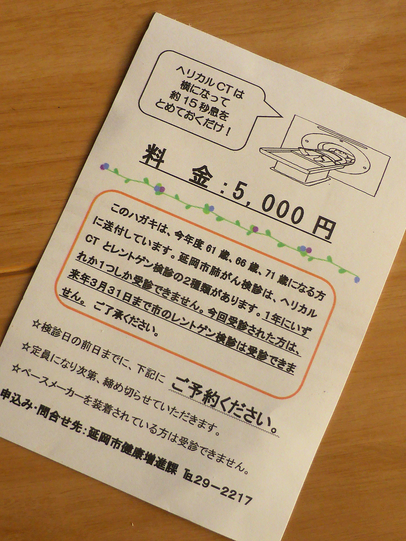 P1080677.jpg