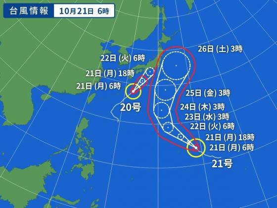 WM_TY-ASIA-V2_20191021-060000.jpg