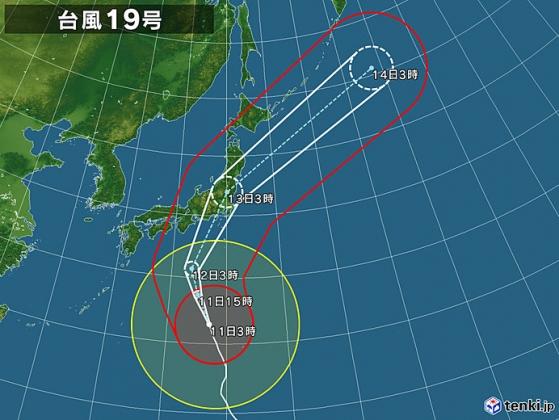 typhoon_1919_2019-10-11-03-00-00-large.jpg