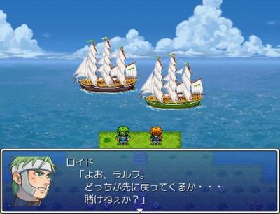 帆船キャラチップ使用例2-new