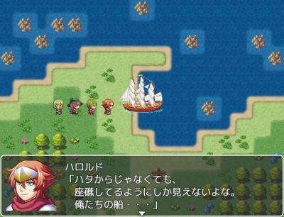 帆船キャラチップ使用例-MV