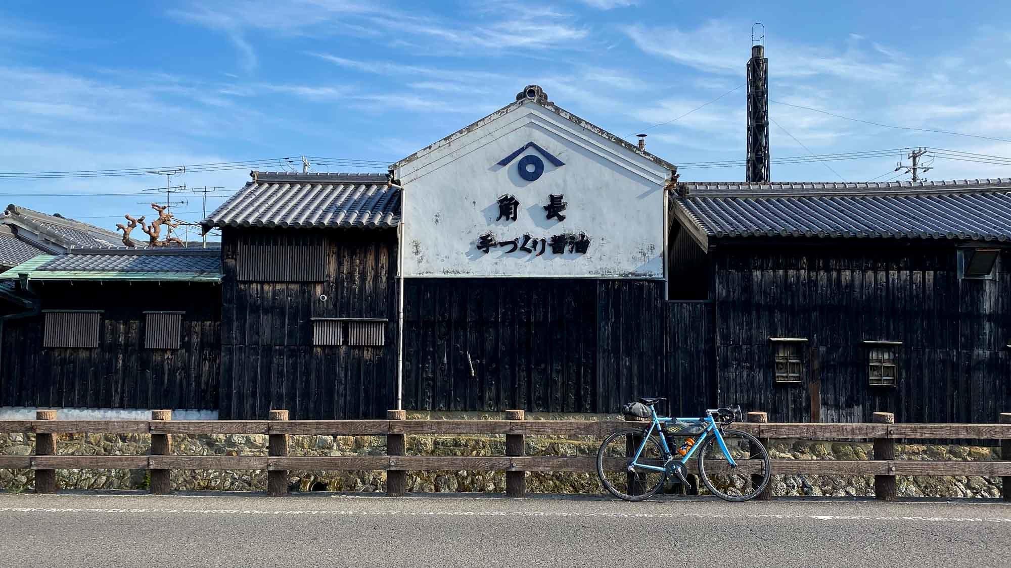 osaka~wakayamaride4-29