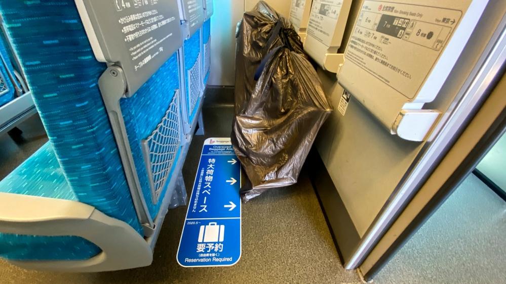 特大荷物スペースつき座席-10
