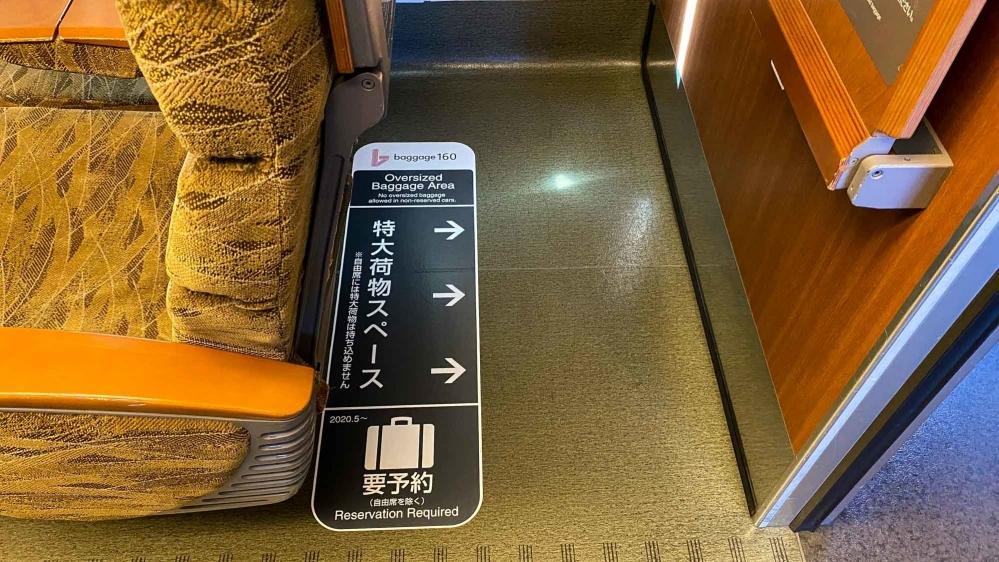 特大荷物スペースつき座席-5
