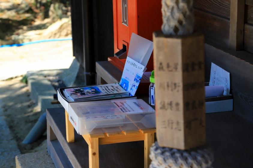 富岳八幡神社A-1