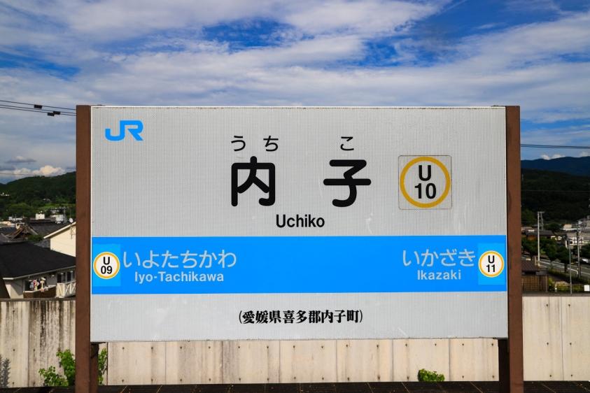 bindamori-48.jpg