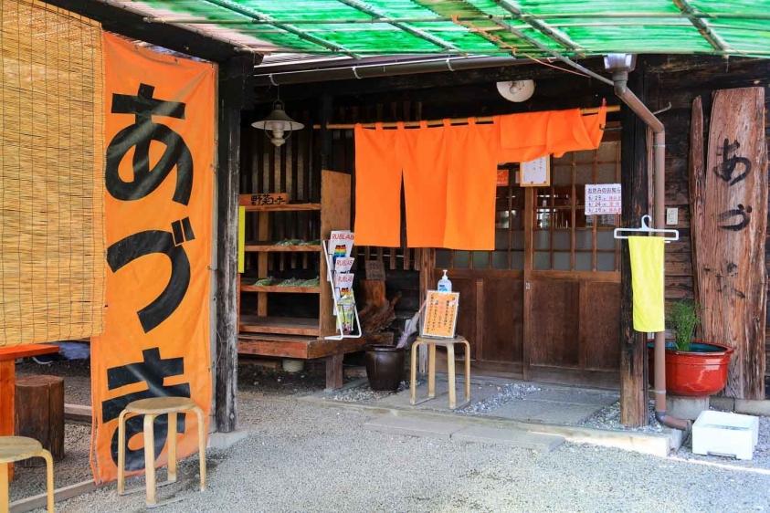 kagawaudon-37.jpg