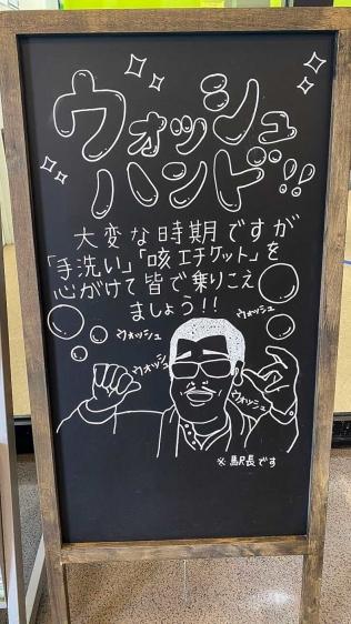 mikatagoko1-23.jpg