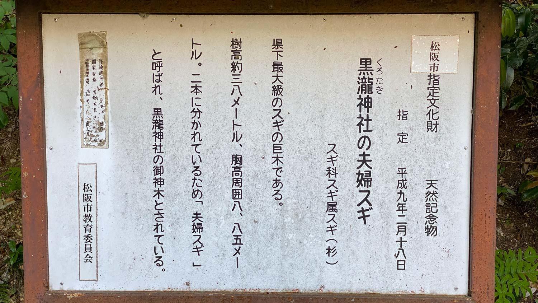 osaka_kashikojima-16.jpg