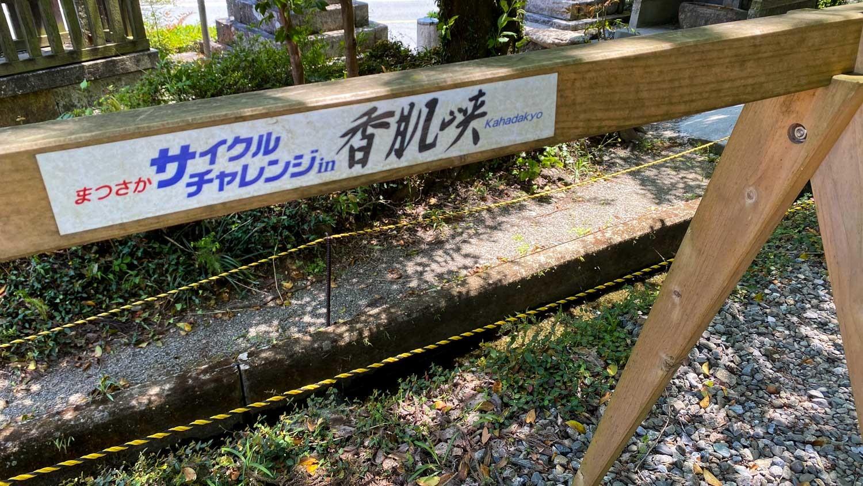osaka_kashikojima-19.jpg