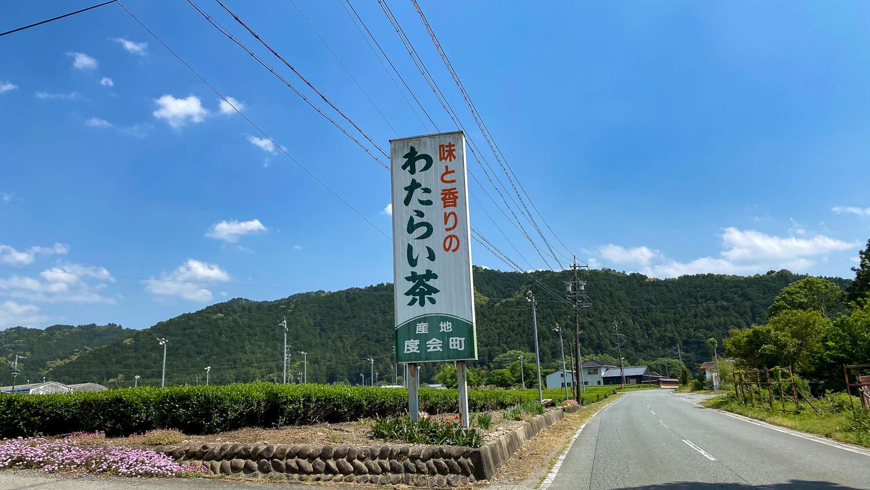 osaka_kashikojima-29.jpg