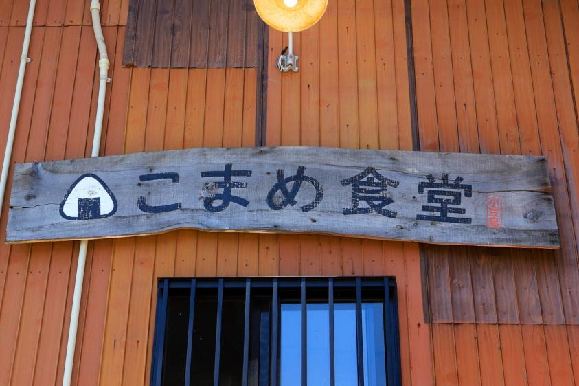 syodoshima_tour-21.jpg