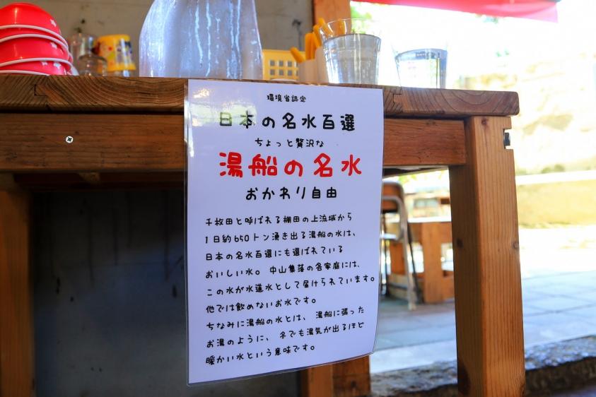 syodoshima_tour-22.jpg