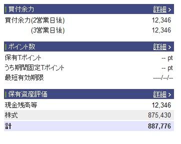 kabu_haito_2019_hoyu1022_.jpg