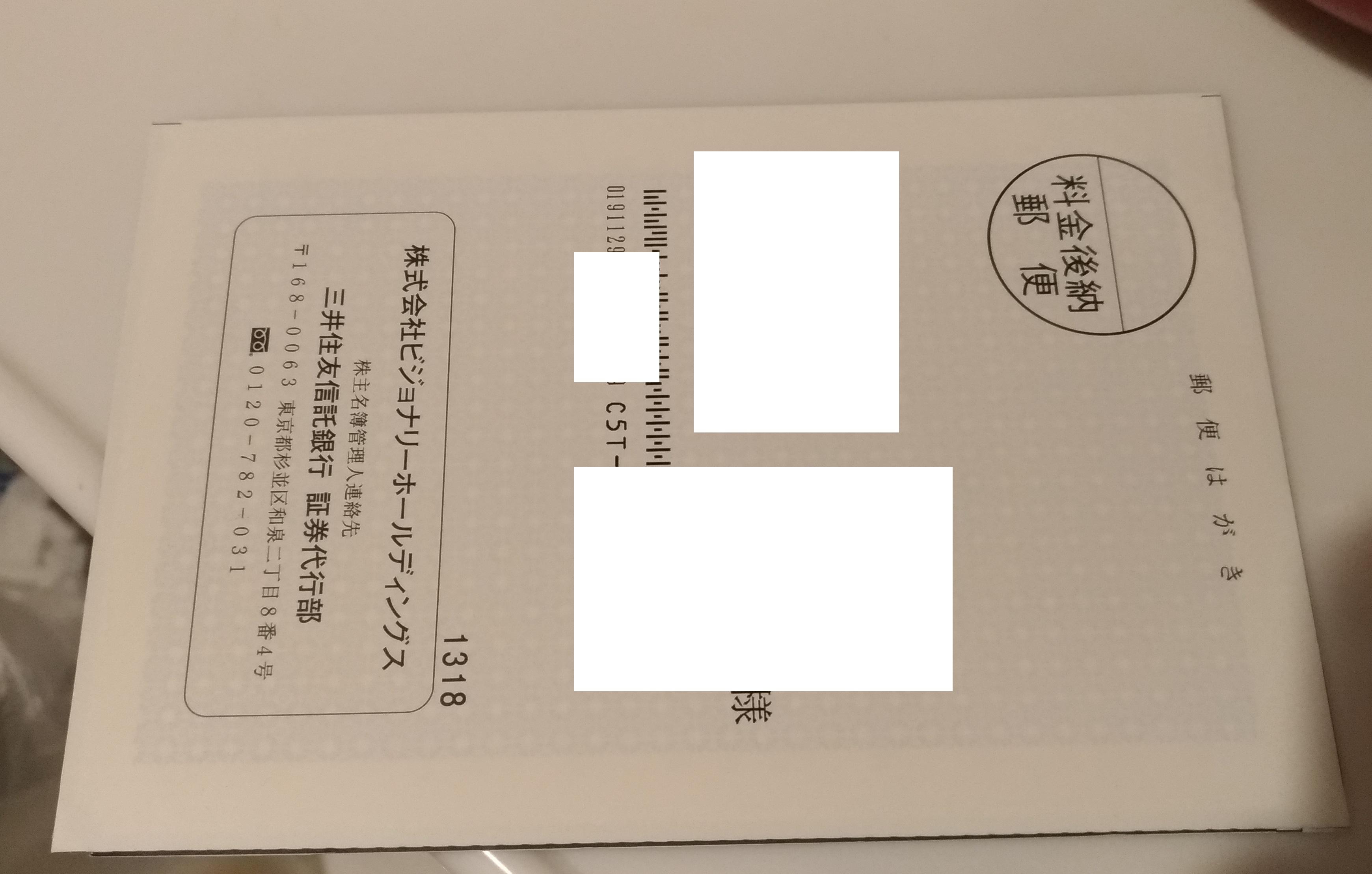 kabu_heigo_bijonari_tangenkabu.jpg