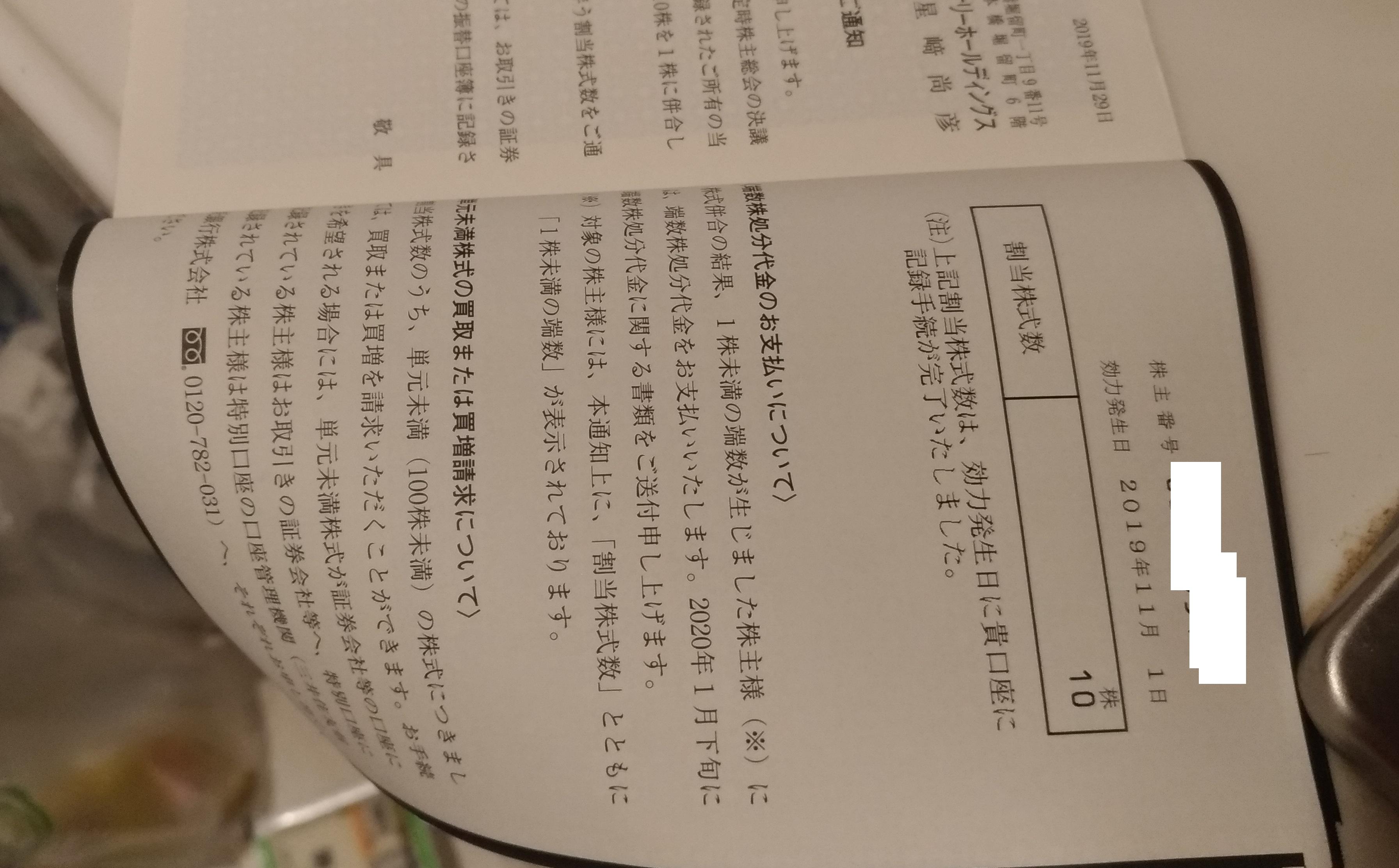 kabu_heigo_bijonari_tangenkabu_1.jpg