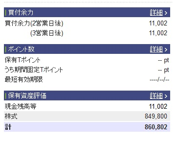 kabu_sumaho_sbi_koza20191107_.jpg