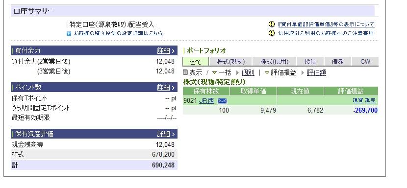 kabu_toshi_oson_blog20200310_.jpg