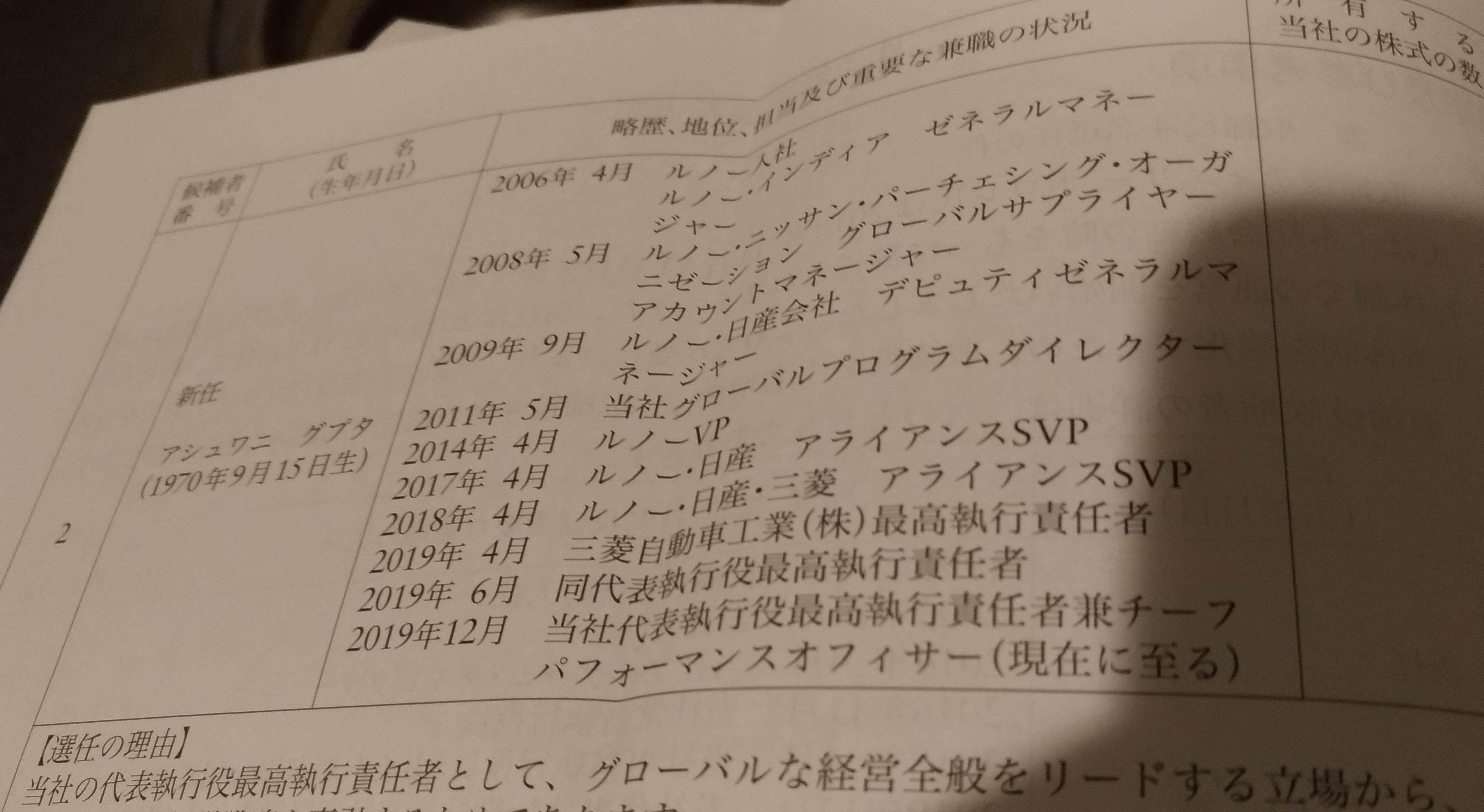 nissan_2020_4.jpg