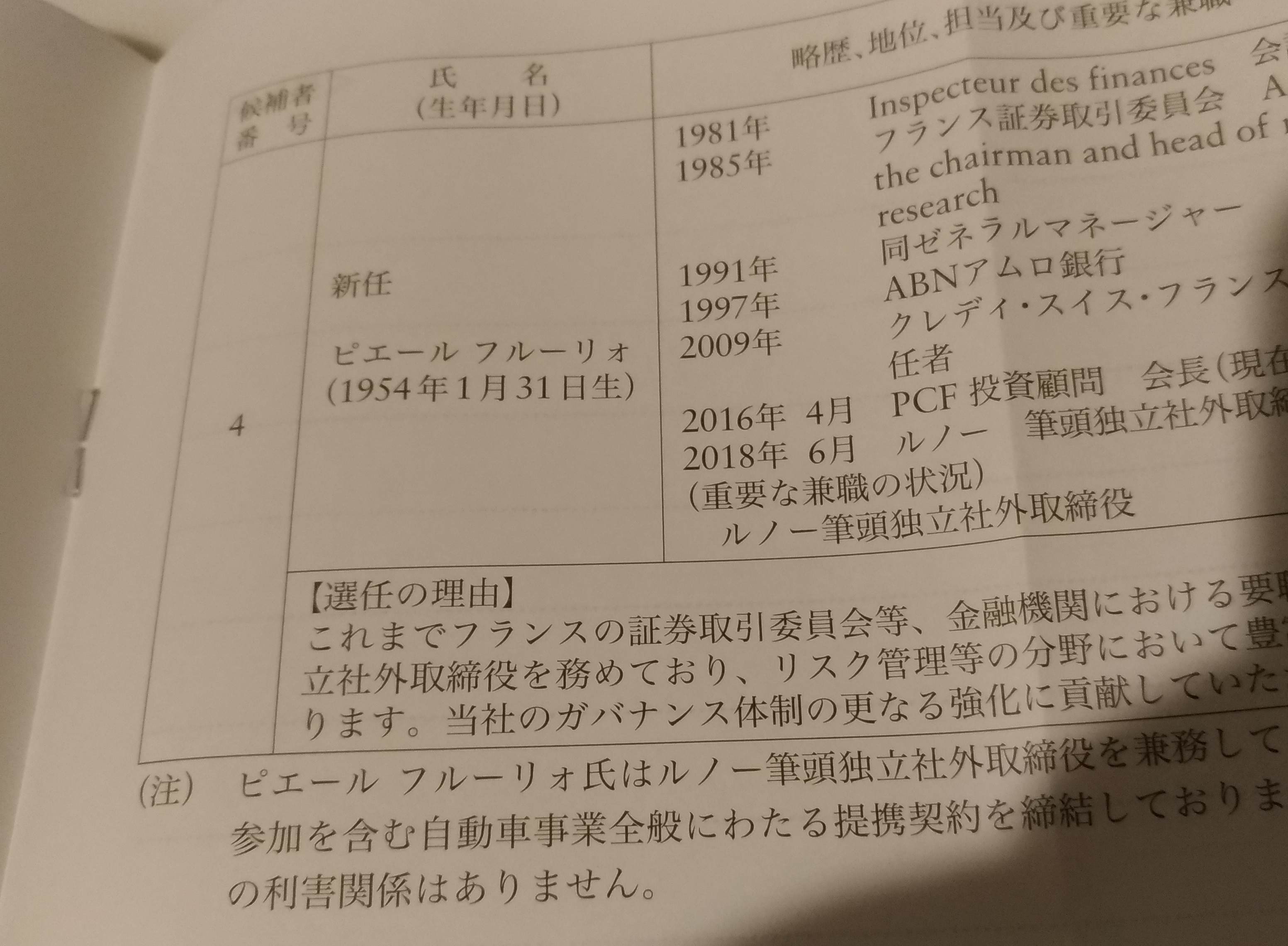 nissan_2020_6.jpg