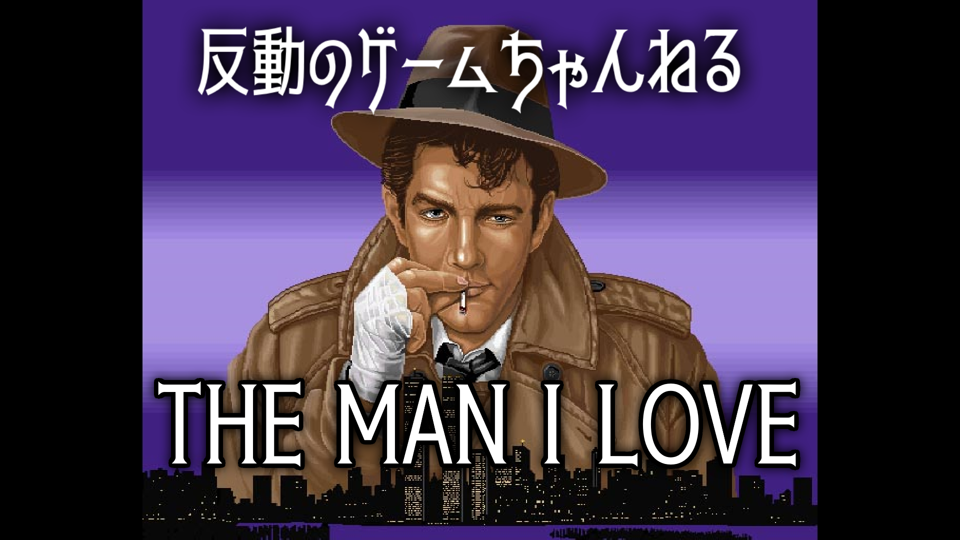 themaninlove.png