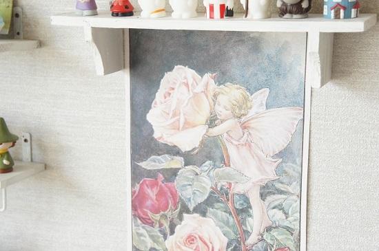 rosefariy.jpg