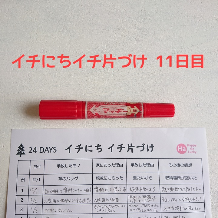 1576110259878.jpg