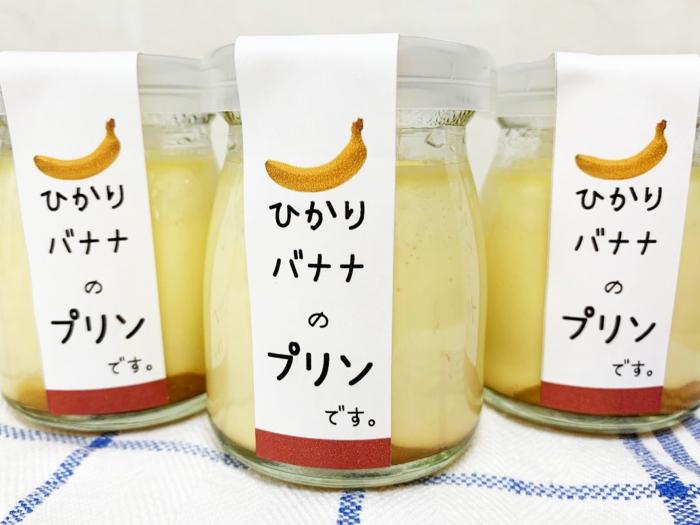 banana20030405.jpg