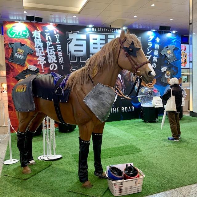 有馬KS(6)