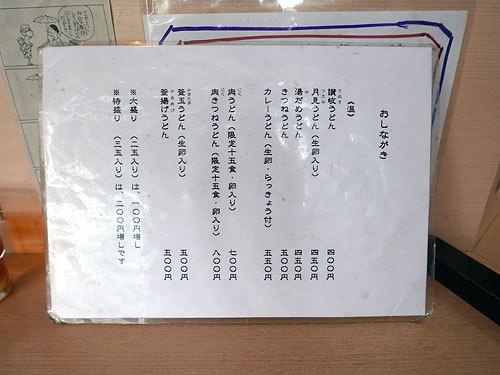 200227_3.jpg