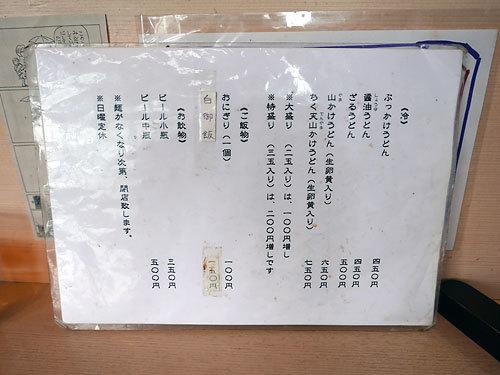 200227_4.jpg