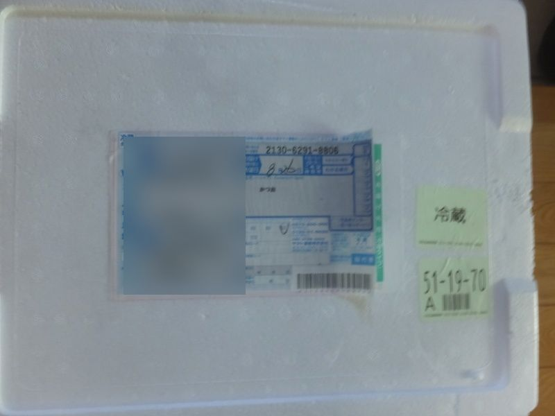 DSCF5434_1_20200827145123513.jpg