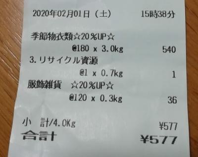 IMG_20200201_165128.jpg
