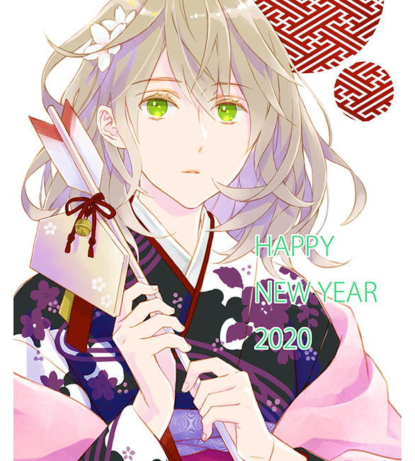 nen-ga2020-2.jpg