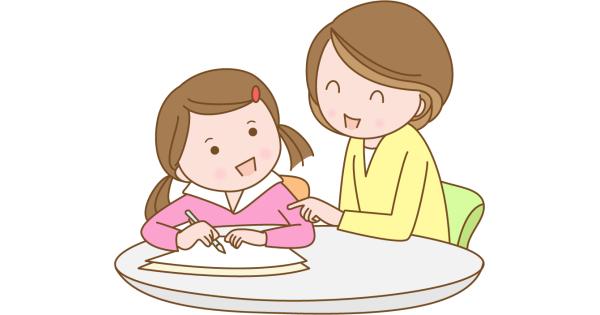 親子で家庭学習