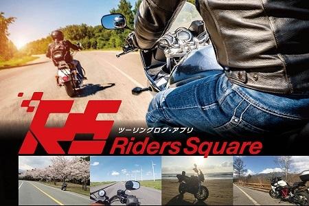 riderssquare 20-7