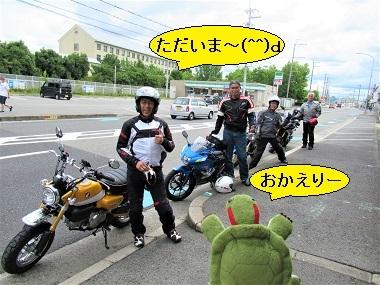 IMG_5551 20-7