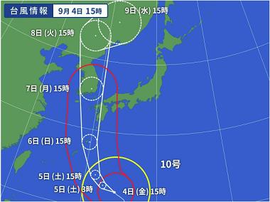 taifu20-9-4.png