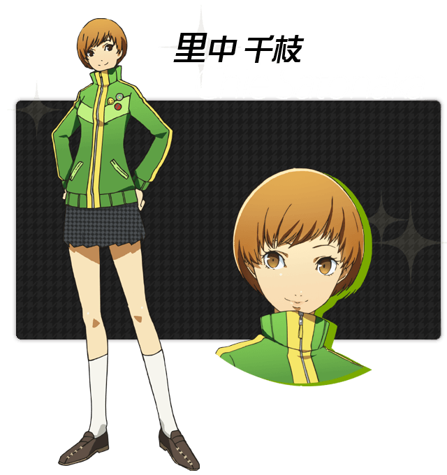 ch-chie.png