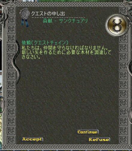 2019-11-12_04.jpg