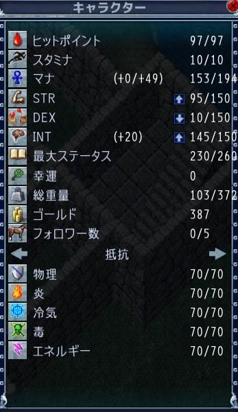 2019-11-6_02.jpg