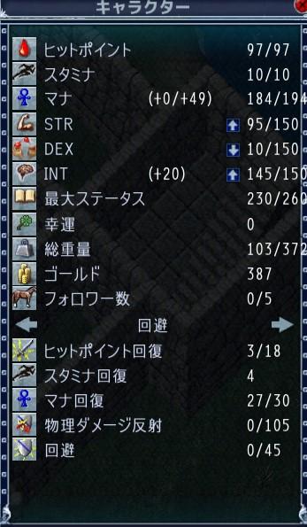 2019-11-6_04.jpg