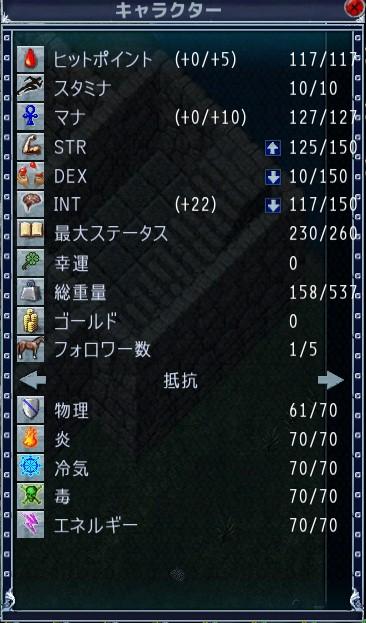 2020-2-11_02.jpg