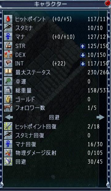 2020-2-11_04.jpg