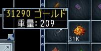 2020-2-12_04.jpg