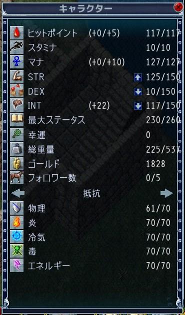 2020-2-18_01.jpg