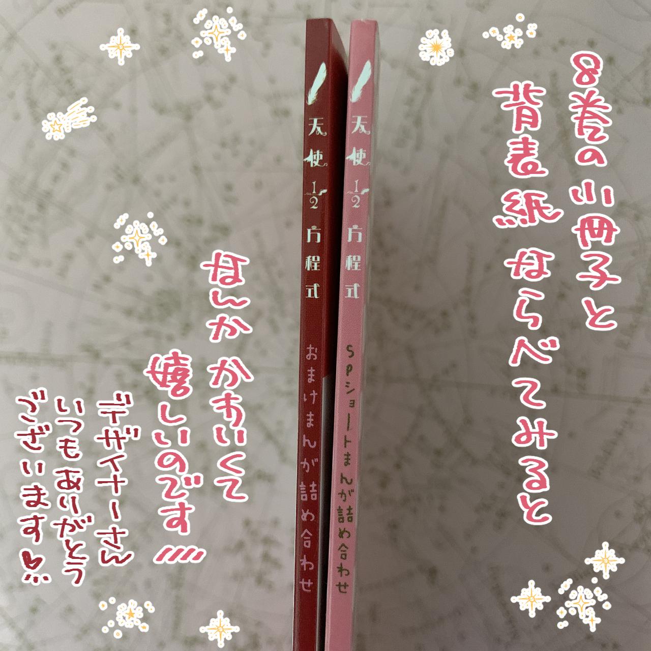 C78DA362-012C-4C55-BA86-18AC3D2E3853.jpg