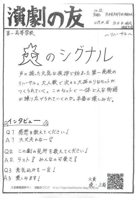 2daiichiriha.jpg